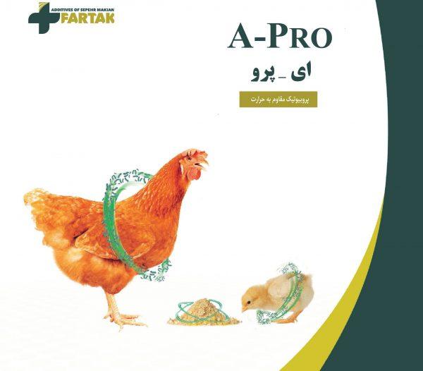A-PRO