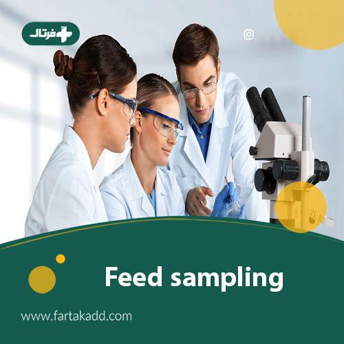 Feed sampling in poultry